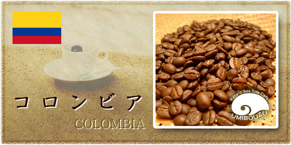 colpmbia01